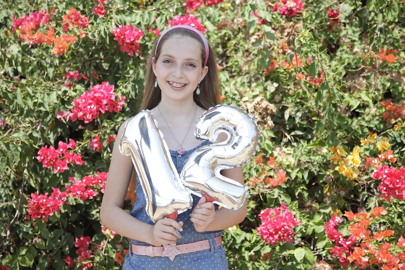 בוק בת מצווה למעיין- גיל לוין (7)