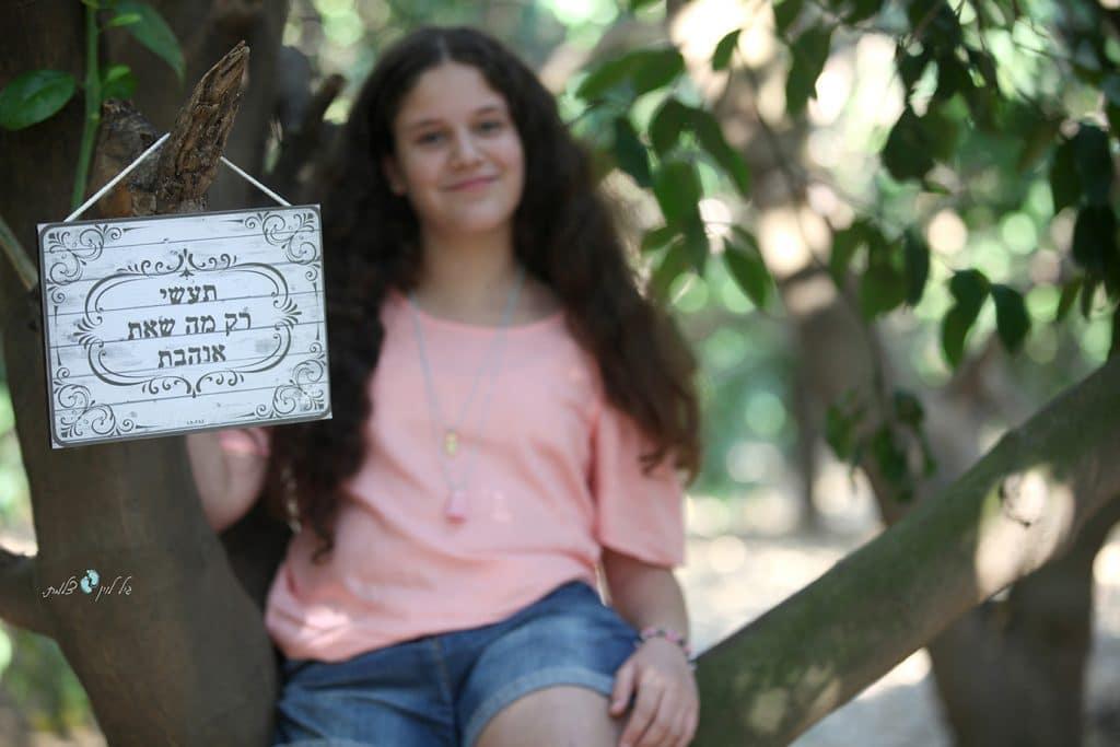 קורל בת 12- סטודיו גיל לוין (3)