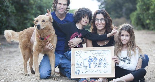 עשו זאת בעצמכם: תמונה ליום המשפחה