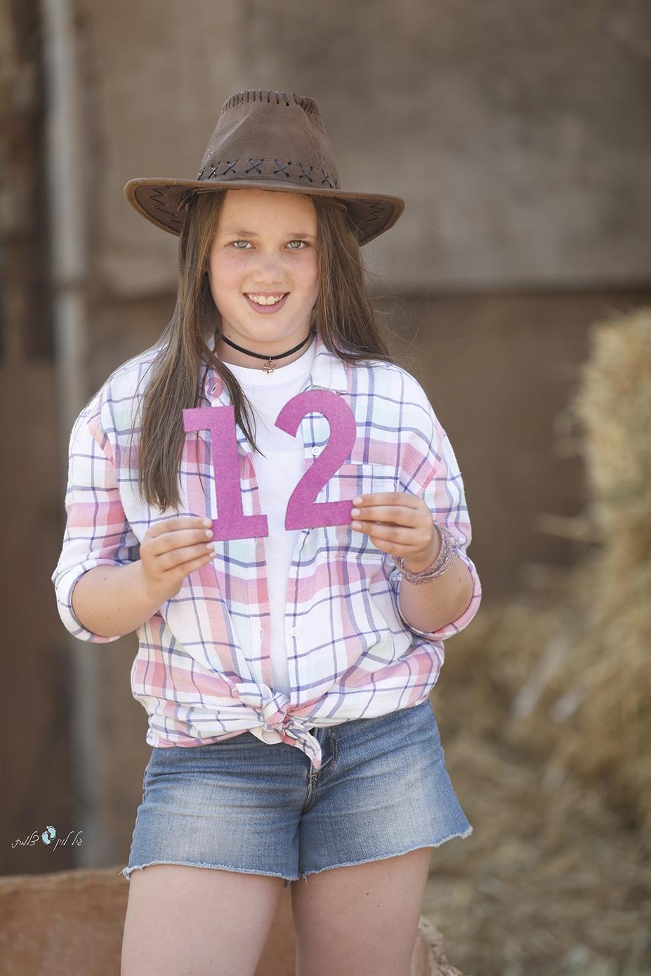 ליהיא 12- בוק בת מצווה גיל לוין (14)