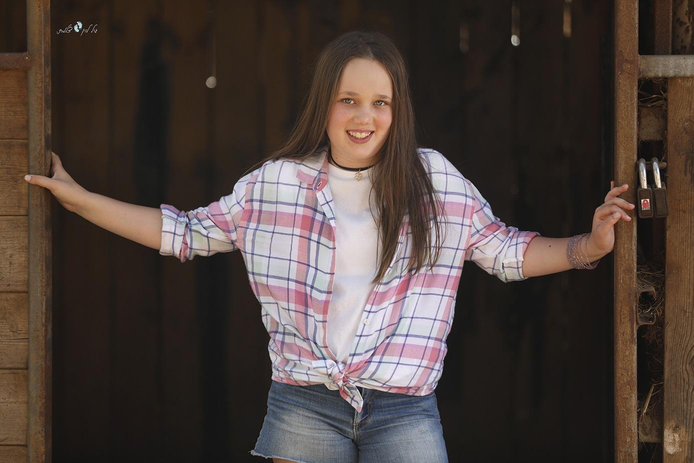 ליהיא 12- בוק בת מצווה גיל לוין (16)