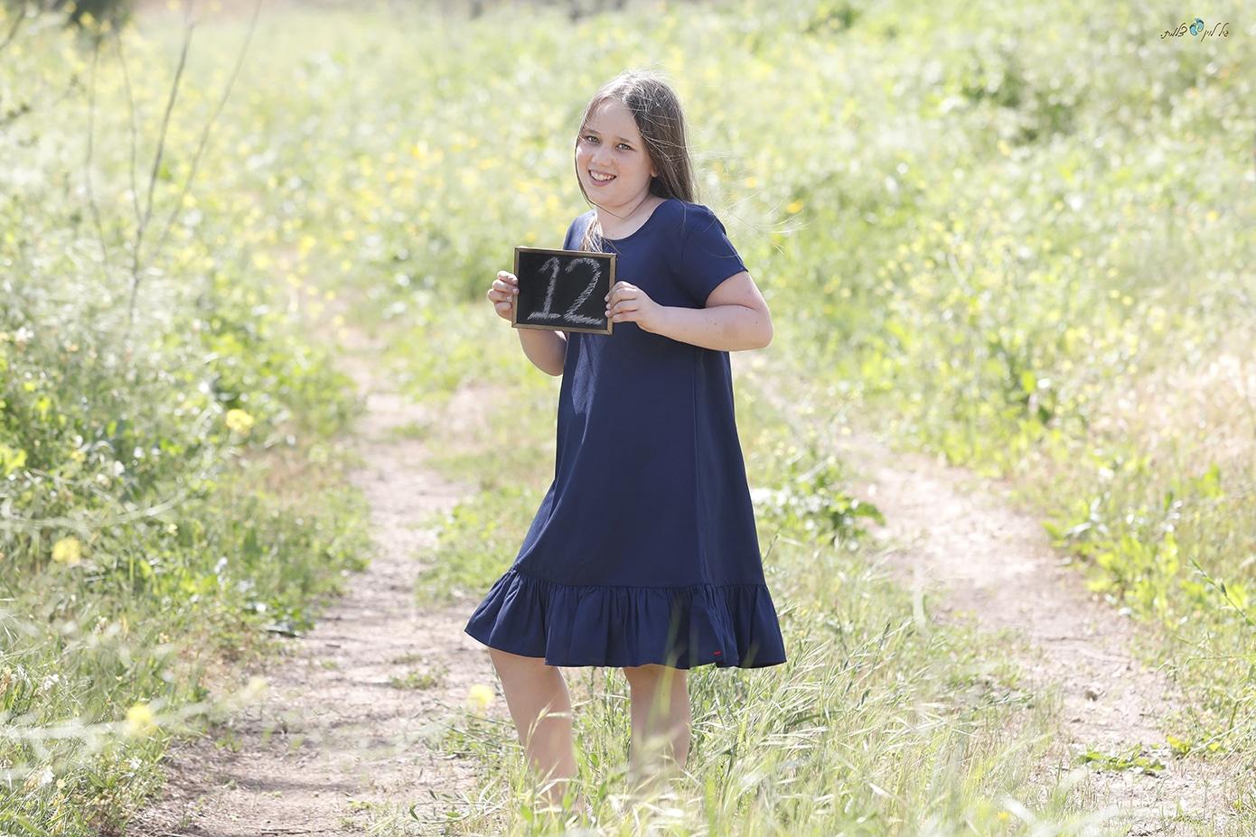 ליהיא 12- בוק בת מצווה גיל לוין (8)