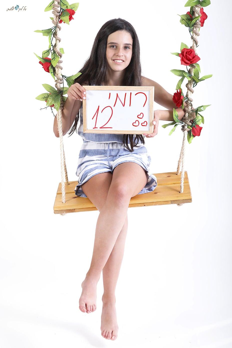 רומי12-סטודיו גיל לוין (17)