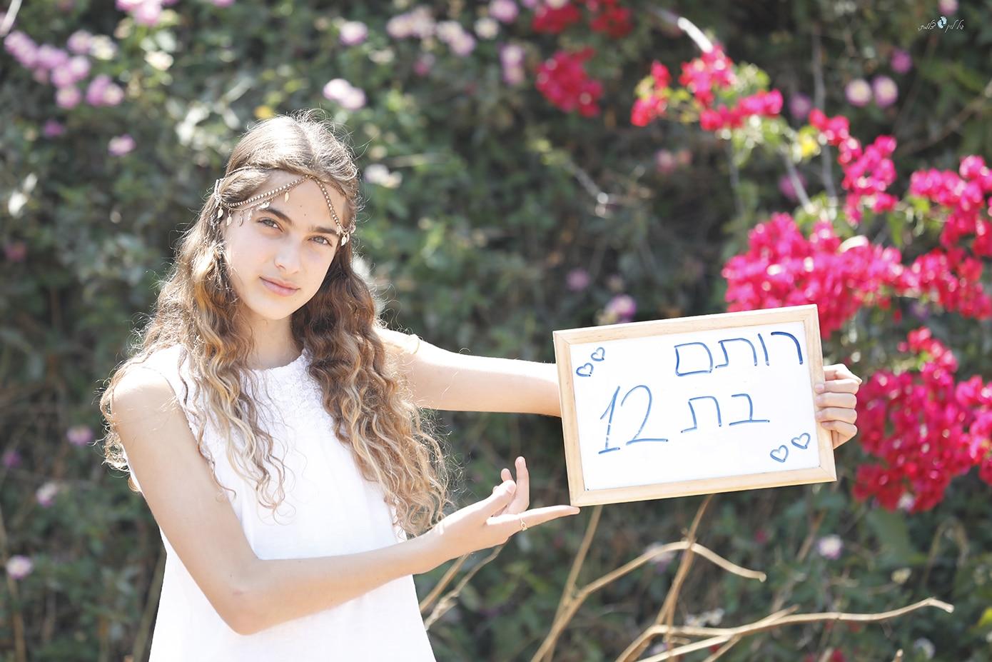 רותם בוק בת מצווה- סטודיו גיל לוין (14)