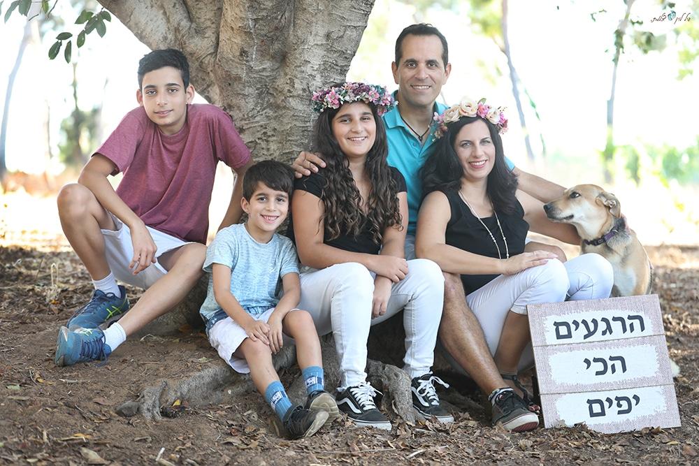 משפחת בהט - סטודיו גיל לוין (7)